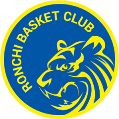 Logo Ronchi Basket Club